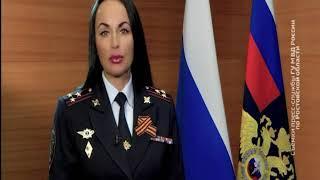 Ущерб в 3 млн рублей: на Дону возбуждено уголовное дело за незаконный вылов рыбы