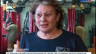 Сварщик из Приамурья стал призером международного конкурса профмастерства