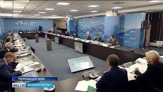 Во Владивостоке открылся IV Восточный экономический форум