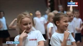 Ювента! Частной гимназии им. М.И. Пинаевой  четверть века