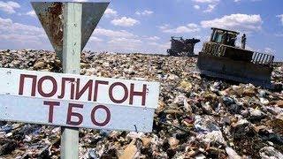 На полигоне ТБО в Сургуте обнаружили тела мужчин, отравившихся продуктами