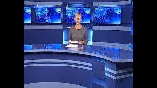 Вести Бурятия. 21-44 Эфир от 07.08.2018