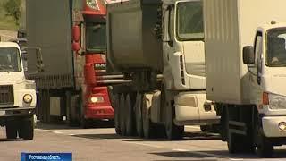 На донских трассах введут ограничения для большегрузов