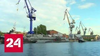 """Новейшую подлодку """"Кронштадт"""" спустили на воду в Санкт-Петербурге - Россия 24"""