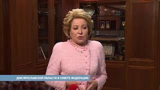 """Программа """"В тему"""" от 28.06.17: Валентина Матвиенко"""