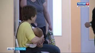 В Ненецком округе - карантин по гриппу и ОРВИ