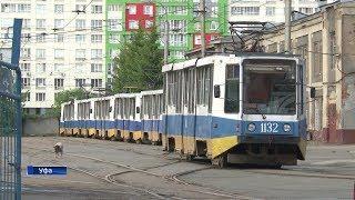 В Уфе задолженность МУЭТ по электроэнергии превысила 115 млн рублей