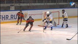 Счетом 5:0 открылся хоккейный турнир за кубок мэра Великого Новгорода