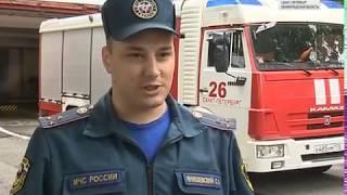 Вести – Санкт-Петербург. Выпуск 14:40 от 10.07.2018