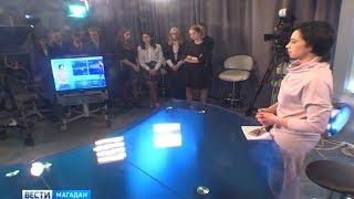 Школьники стали на несколько часов ведущими программы «Вести – Магадан»