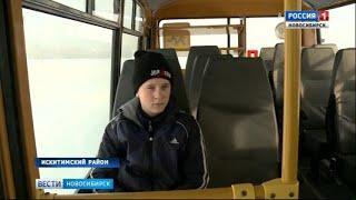 Один на всё село: в Дубинском Новосибирской области живет всего один школьник