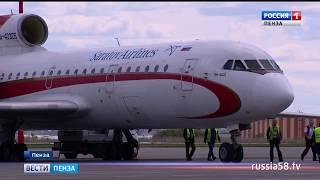 В Пензенском аэропорту состоялся очередной рейс «Саратовских авиалиний» на юг