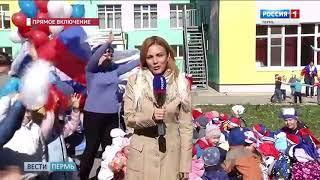 Флешмоб к Дню рождения Мотовилихи: Прямое включение