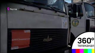 В Реутове месячник по благоустройству стартует с парада спецтехники