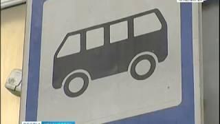 Пассажиры маршрута 31 в Красноярске днём не могли дождаться автобуса