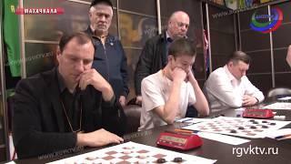 Турнир по русским шашкам, памяти Гаруна Курбанова, обрёл статус всероссийского
