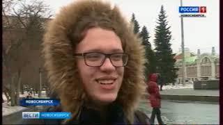 Часы-символ в центре Новосибирска начнут отсчитывать время до старта ЧМ-2018