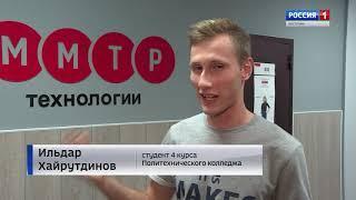 В Костромской области продолжается акция «Неделя без турникетов»