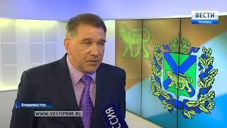 На каналах ГТРК «Владивосток» начались дебаты кандидатов на пост губернатора края