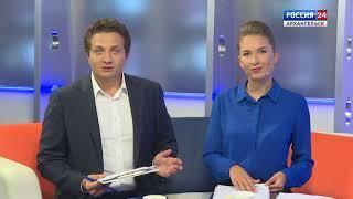 """""""Доброе утро, Поморье"""" за 14 августа 2018г."""