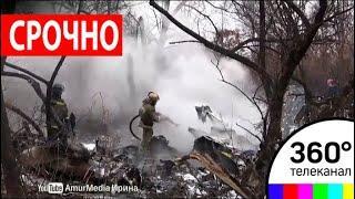 В Хабаровске введен режим ЧС: там потерпел крушение вертолет МИ-8