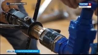 Минераловодские водопроводчики - в десятке лучших в России