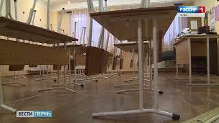 Грипп: В Перми закрыты 217 классов в 62 школах