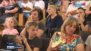 ВЕСТИ-АЛАНИЯ // 06.08.2018