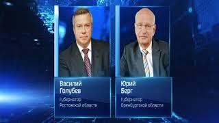 Василий Голубев выразил соболезнования семьям погибших при крушении Ан-148 в Подмосковье