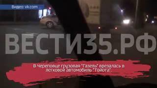 """""""Газель"""" протаранила """"Тойоту"""" в центре города"""