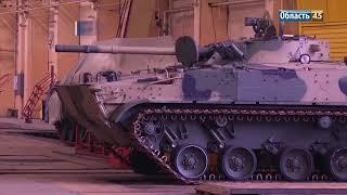 Выпуск новостей телекомпании «Область 45» за 15 февраля 2018 года