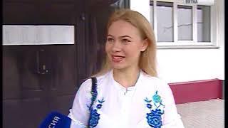 Вести. События недели (18.06.2018 – 25.06.2018)(ГТРК Вятка)