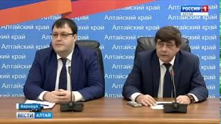 Чиновников Алтайского края научат вести страницы и общаться с населением всоцсетях