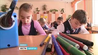 Более 200 млн рублей выделили в Удмуртии на покупку школьных учебников