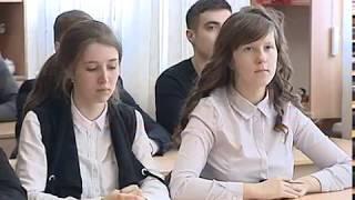 В двух школах региона подвели итоги участия в акции ОНФ