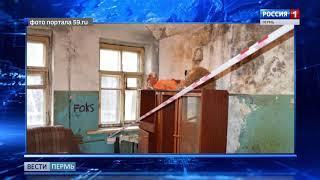 Расселить не успели: на пермяка рухнул потолок