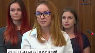 Проекты развития урочища Сосновка представили конкурсной комиссии