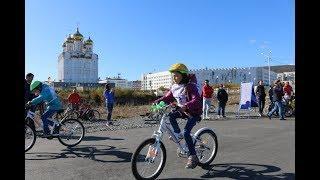 23 магаданские семейные команды вышли на велотрек