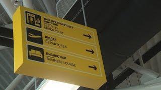 Новый терминал внутренних авиалиний аэропорта Волгограда готовится к приему первых пассажиров