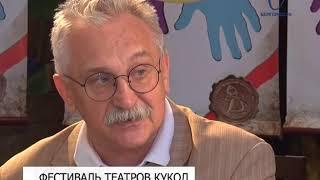 Свои спектакли в Белгороде представят 20 театров кукол