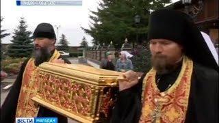 Ковчег с мощами 54 святых привезли на Колыму
