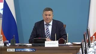 Дорожный фонд Вологодской области увеличится на треть