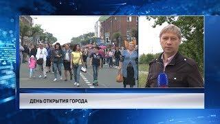 События Череповца: открытие ТЦ, новые банковские карты, день открытия города