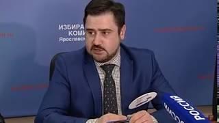 Областной избирком подвёл предварительные итоги голосования на выборах Президента РФ
