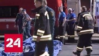 Столкновение судов на Волге: новые подробности трагедии - Россия 24