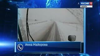 На Кемеровской трассе замерзает водитель большегруза