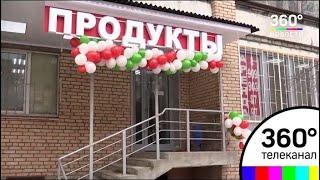 Жители многоэтажки в Химках борются магазином в их доме