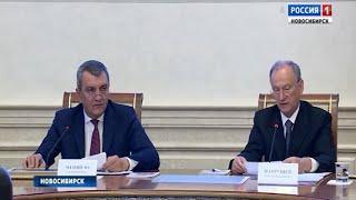 Секретарь Совбеза РФ Николай Патрушев потребовал усилить работу по предупреждению терактов в Сибири