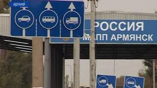 Украинец пытался попасть в Крым по поддельным документам