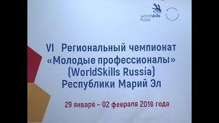 Стали известны итоги региональных соревнований профмастерства WorldSkills